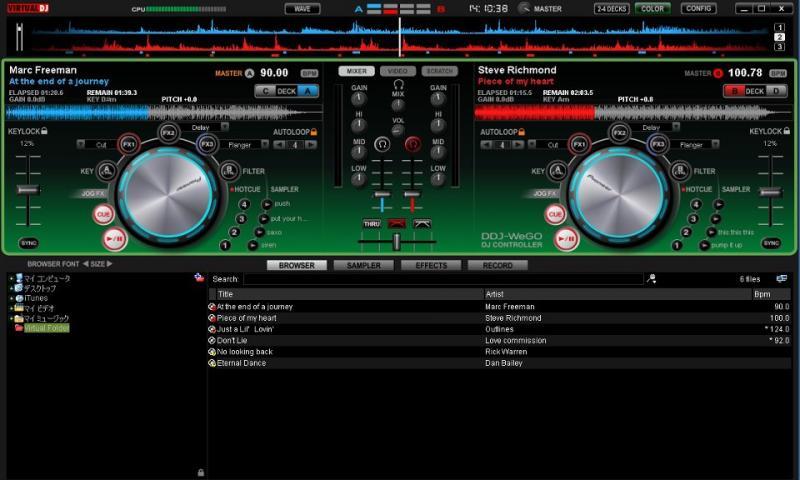 Virtual DJ - Descargar Gratis - Descargar Programas para