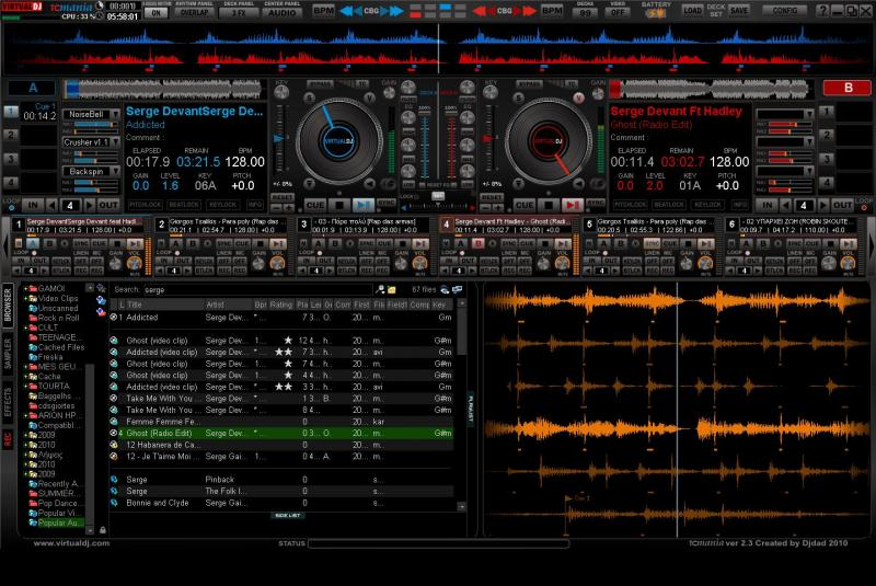 different virtual deejay software - photo #38