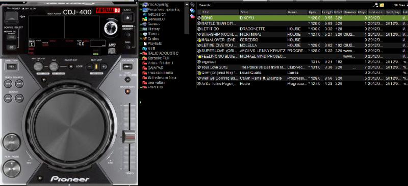 utiliser virtual dj