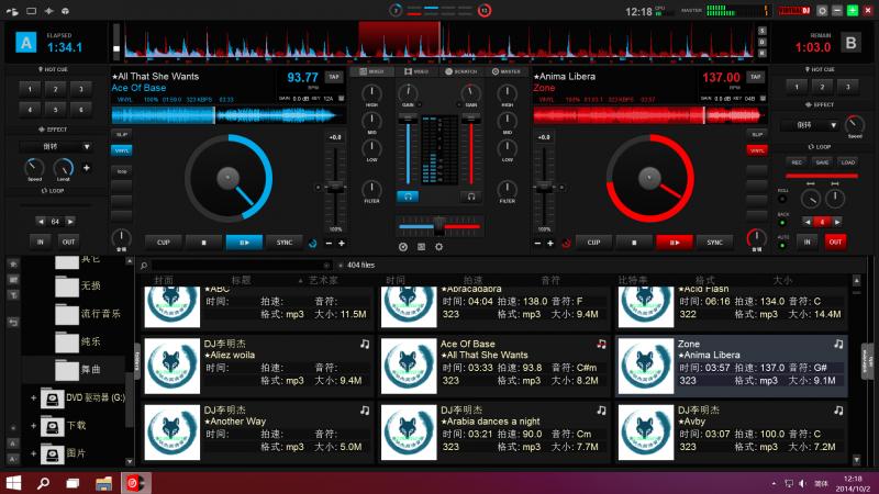Djing Software Free >> VIRTUAL DJ SOFTWARE - VirtualDJ 8 on Windows 10