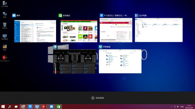 Latest virtual dj for windows 10 | Download Virtual DJ for Windows
