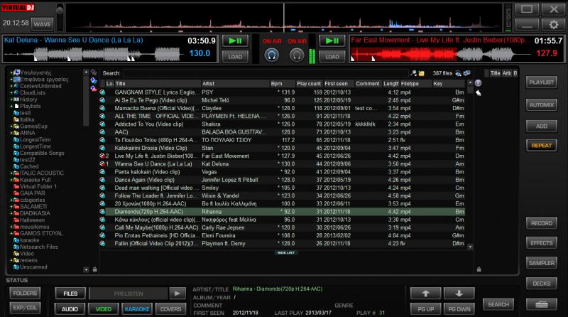virtual dj player full version