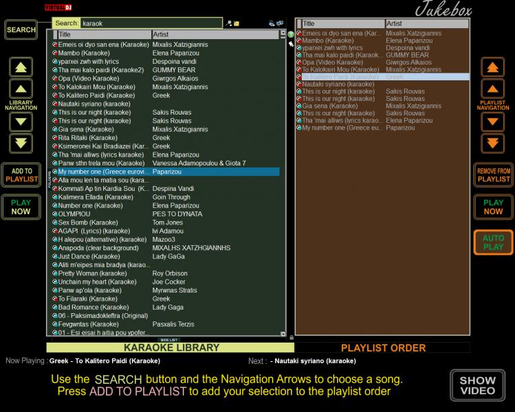 DJ Software - VirtualDJ - [NEW SKIN] JukeBox