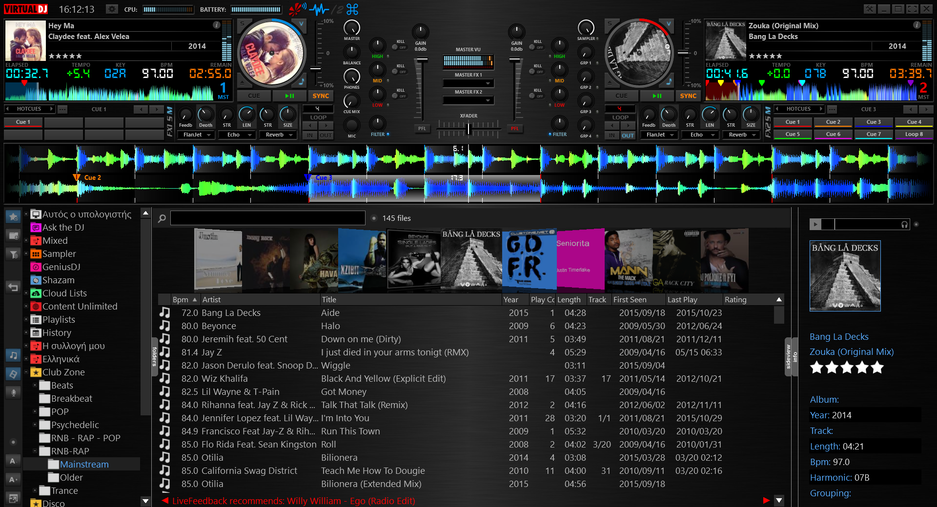 Download virtual dj for pc highly compressed | Virtual DJ